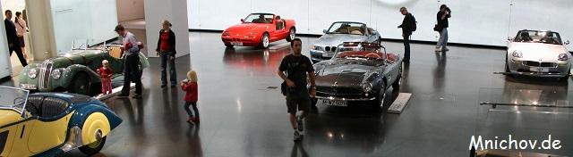 Soubor:BMW muzeum - Mnichov.jpg