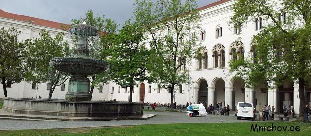 Soubor:LMU Mnichov - studium v Mnichove.jpg